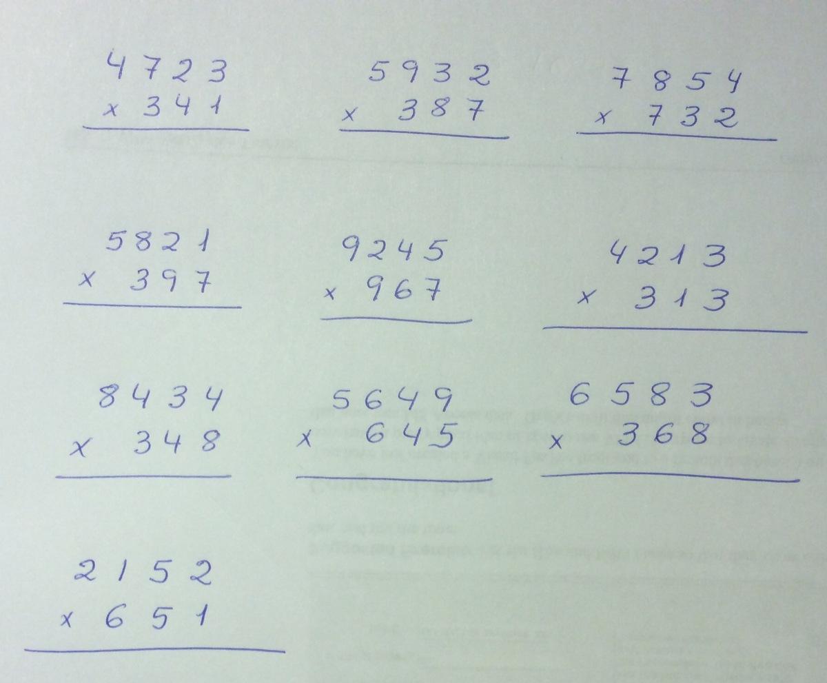Necesitó 10 Multiplicaciones Con 4 Cifras Arriba Y 3 Cifras