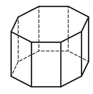 Cuantos Vertices Tiene Un Prisma Octogonal Brainly Lat