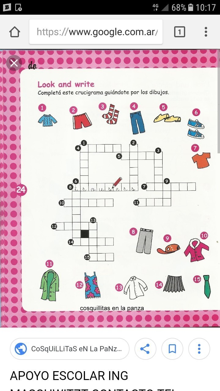 Un Crucigrama Con El Tema De Prendas De Vestir En Ingles