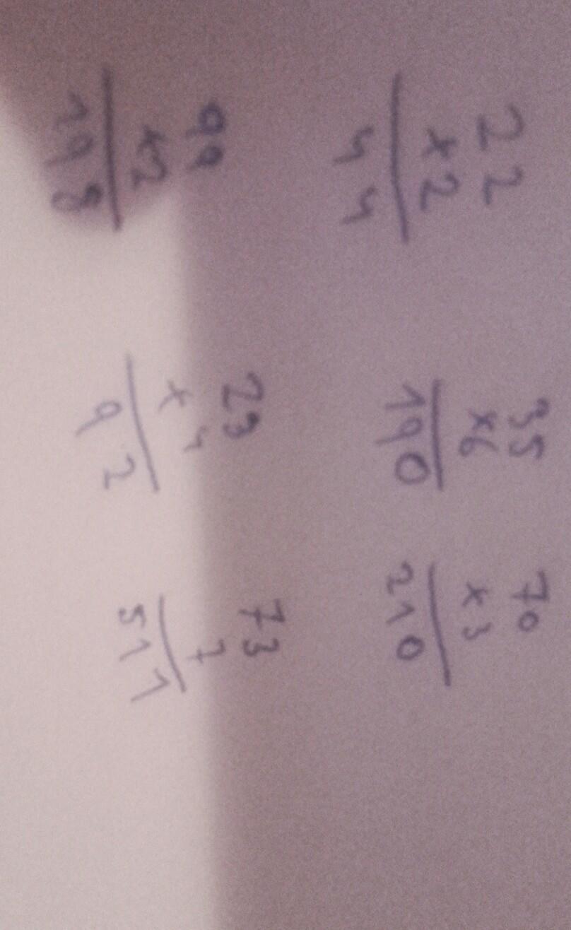 Multiplicaciones De Dos Cifras Resueltas Brainlylat